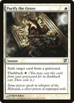 Purify the Grave image