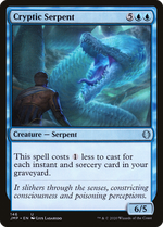 Cryptic Serpent image