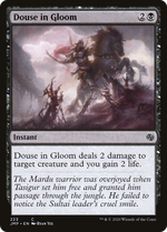 Douse in Gloom image