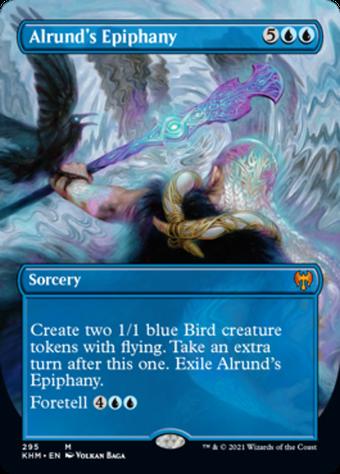 Alrund's Epiphany image
