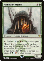 Rattleclaw Mystic image
