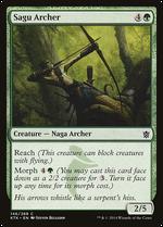 Sagu Archer image