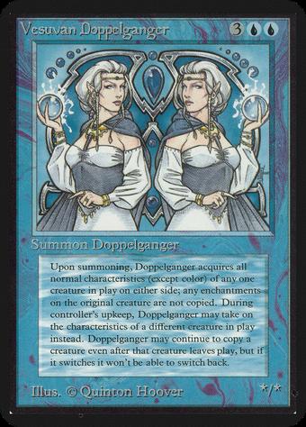 Vesuvan Doppelganger image