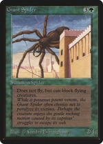 Giant Spider image