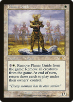 Planar Guide image