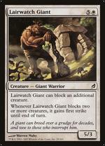 Lairwatch Giant image