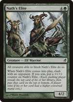 Nath's Elite image