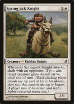 Springjack Knight image