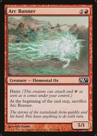 Arc Runner image