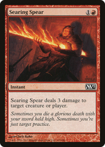 Searing Spear image