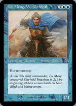 Lu Meng, Wu General image