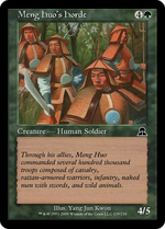 Meng Huo's Horde image