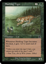 Slashing Tiger image