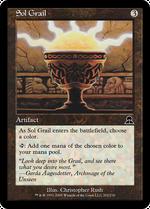 Sol Grail image