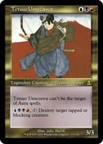 Tetsuo Umezawa image