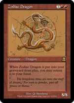 Zodiac Dragon image