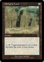 Alchor's Tomb image