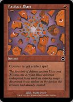 Artifact Blast image