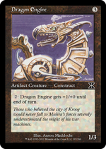 Dragon Engine image