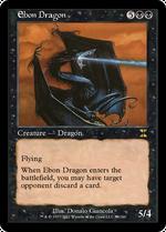 Ebon Dragon image