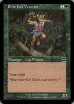Elite Cat Warrior image