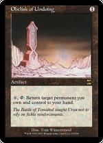 Obelisk of Undoing image