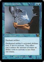 Power Artifact image