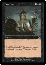Soul Shred image