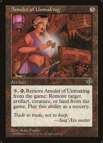 Amulet of Unmaking image