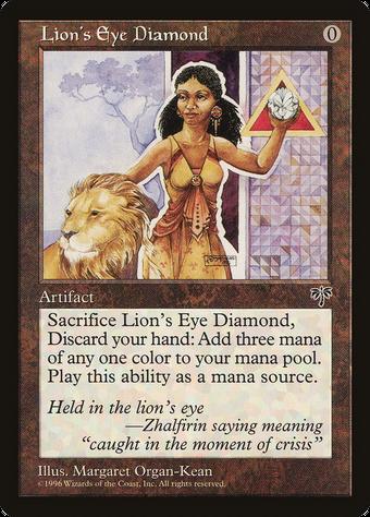 Lion's Eye Diamond image