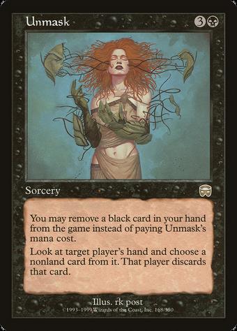 Unmask image