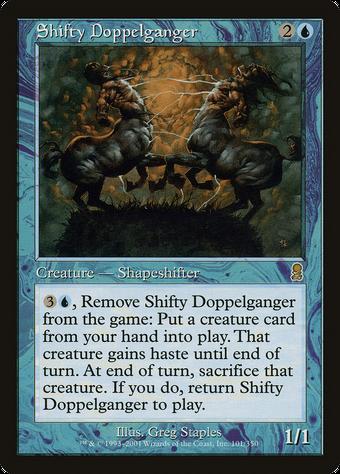 Shifty Doppelganger image