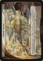 Cliffside Market image