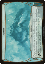 Skybreen image