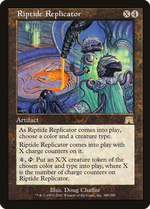 Riptide Replicator image