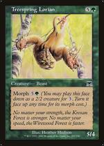 Treespring Lorian image