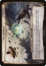 Chaotic Aether image