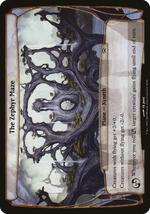 The Zephyr Maze image