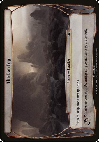 The Eon Fog image
