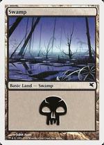 Swamp image