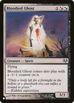 Bloodied Ghost image