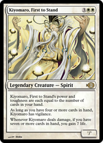Kiyomaro, First to Stand image