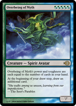 Overbeing of Myth image