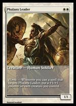 Phalanx Leader image