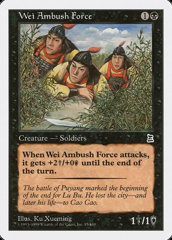 Wei Ambush Force image