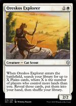 Oreskos Explorer image