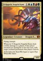 O-Kagachi, Vengeful Kami image