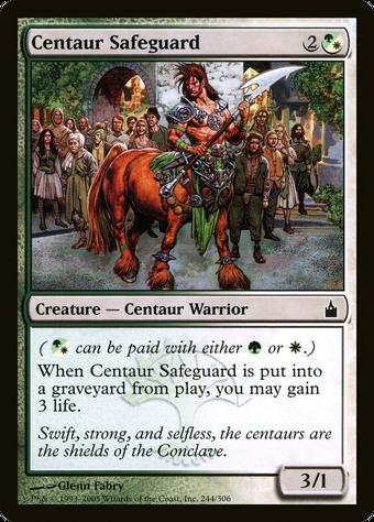 Centaur Safeguard image