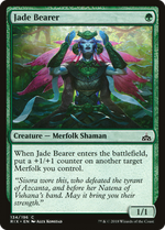 Jade Bearer image