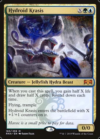 Hydroid Krasis image